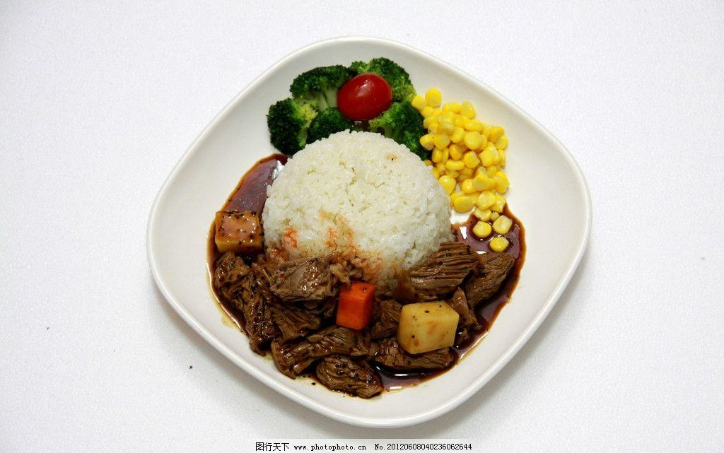 设计图库 餐饮美食 传统美食  黑椒牛肉饭套餐 黑椒牛肉饭 美食 食物