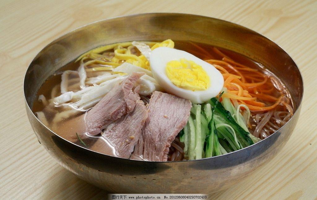 韩国冷面 韩国料理 冷面 韩式冷面 美味 美食 传统美食 餐饮美食 摄影图片
