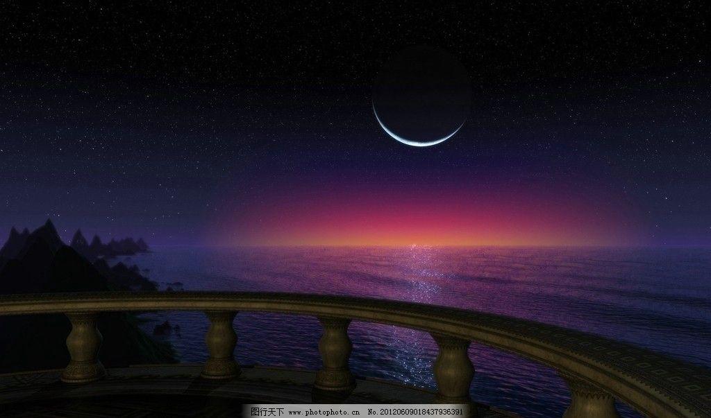 月夜 月亮 海洋 星空 风景漫画