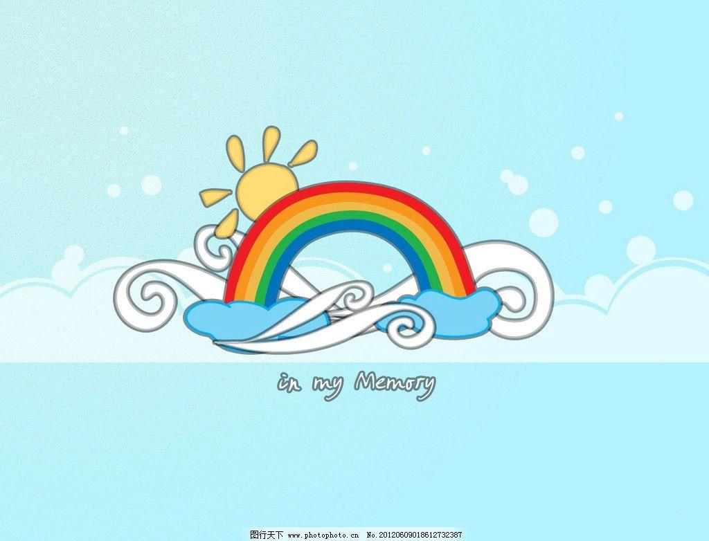 卡通天空 卡通小彩虹 小太阳 云朵 蓝蓝的天空 浪花 其他 动漫动画