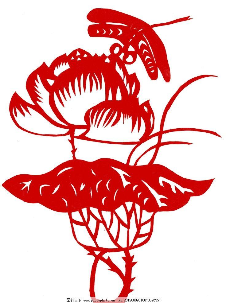 荷叶剪纸 荷叶 蜻蜓 剪纸 传统文化 文化艺术 设计 400dpi jpg