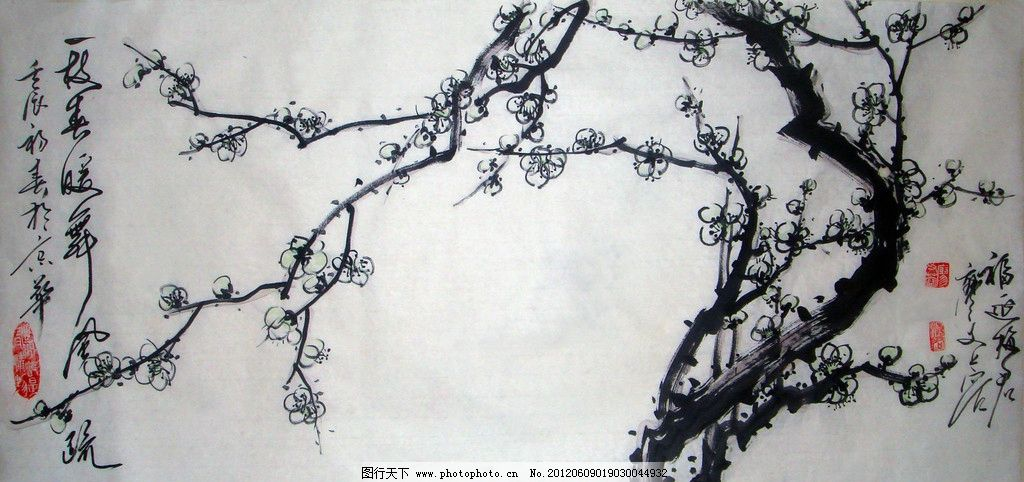 国画绿梅 国画 梅花 廖又蓉 廖又蓉国画梅花图 绘画书法 文化艺术