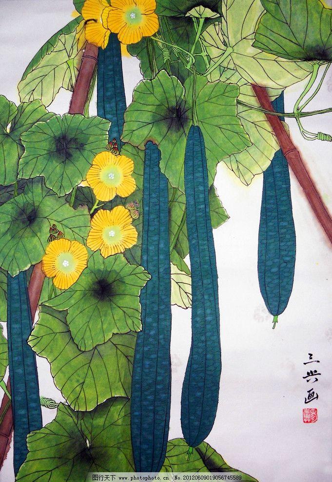 夏日瓜盛 美术 中国画 水墨画 瓜果 丝瓜 黄花 果实 国画艺术 国画集
