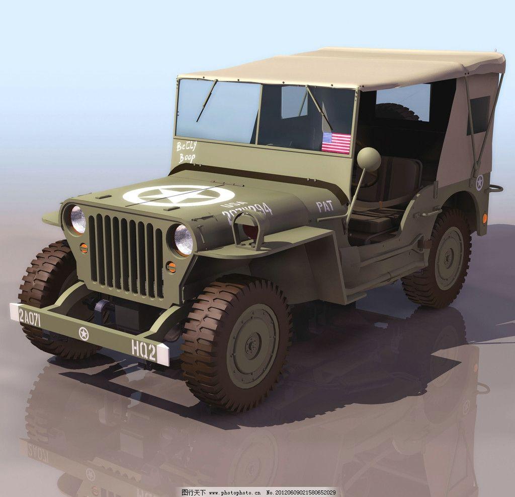 军用越野汽车图片