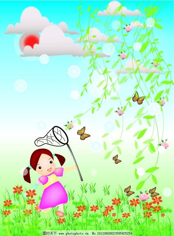 春天的心情之柳树 柳树 蝴蝶 扑蝴蝶 小女孩 小花 草地 阳光 白云