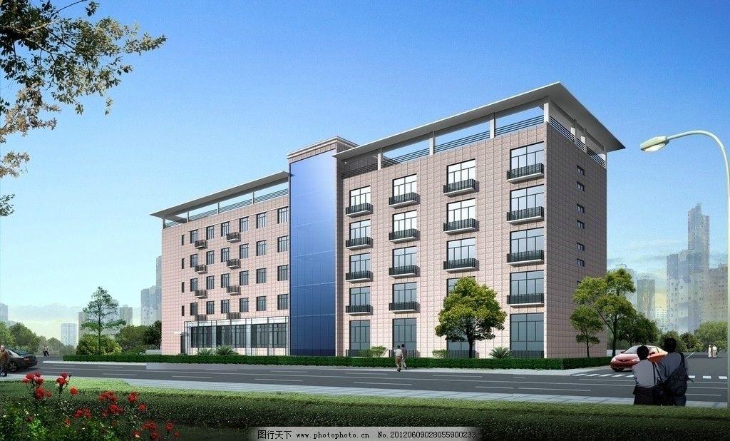 设计图库 环境设计 建筑设计  办公楼效果图 立体 人 车 大门 绿化
