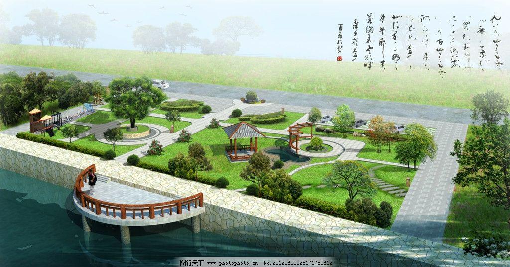 小公园设计 景观设计效果图 前广场景观设计 园林设计 河滨绿化