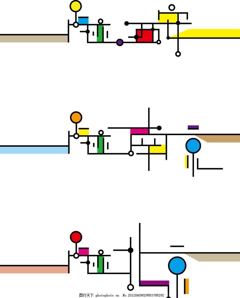 时尚字体 字体设计 南京 北京 西安 足迹 颜色 色块 块面 其他设计
