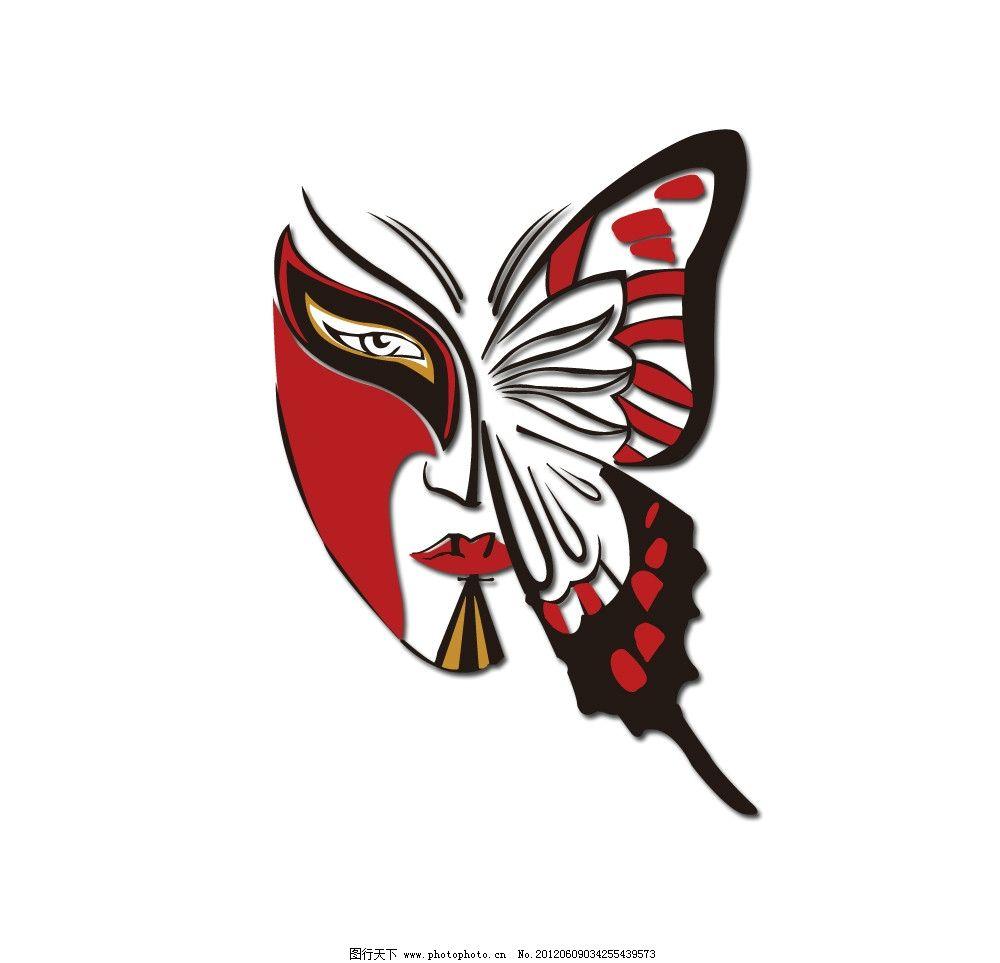 脸谱创意海报 创意海报 人物 设计改变生活 蝴蝶 眼睛 花脸 黑色 红色