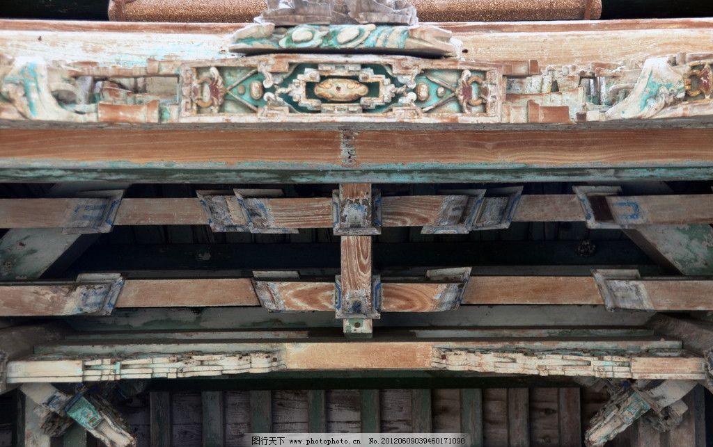 山西乔家大院木质结构图片