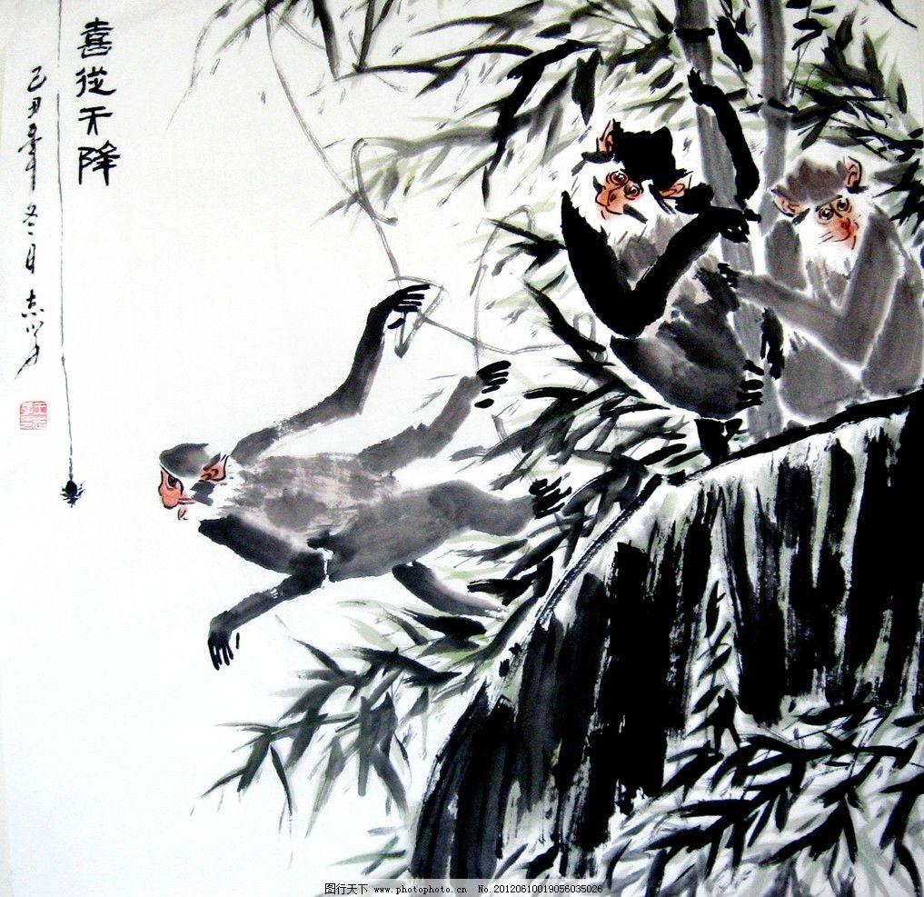 喜从天降 美术 中国画 水墨画 猴子 竹子 蕉叶 草虫 国画艺术 国画集