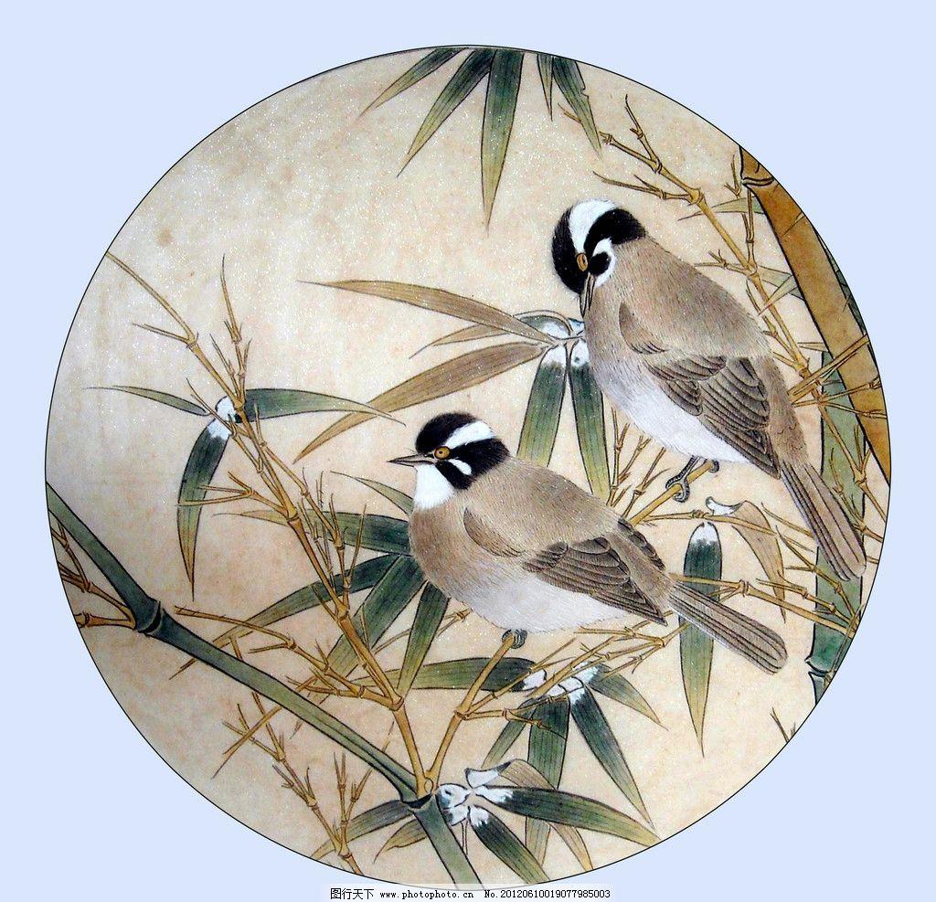 禽栖竹枝头 美术 中国画 工笔画 花鸟 鸟儿 竹子 国画艺术 国画集70