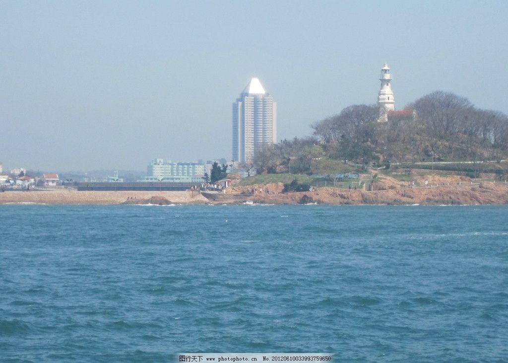 青岛 小青岛 小岛 海水 海边 国内旅游 旅游摄影 摄影 180dpi jpg