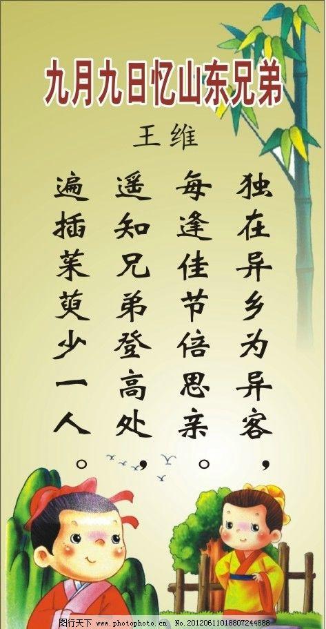 设计图库 文化艺术 传统文化    上传: 2012-6-11 大小: 2.