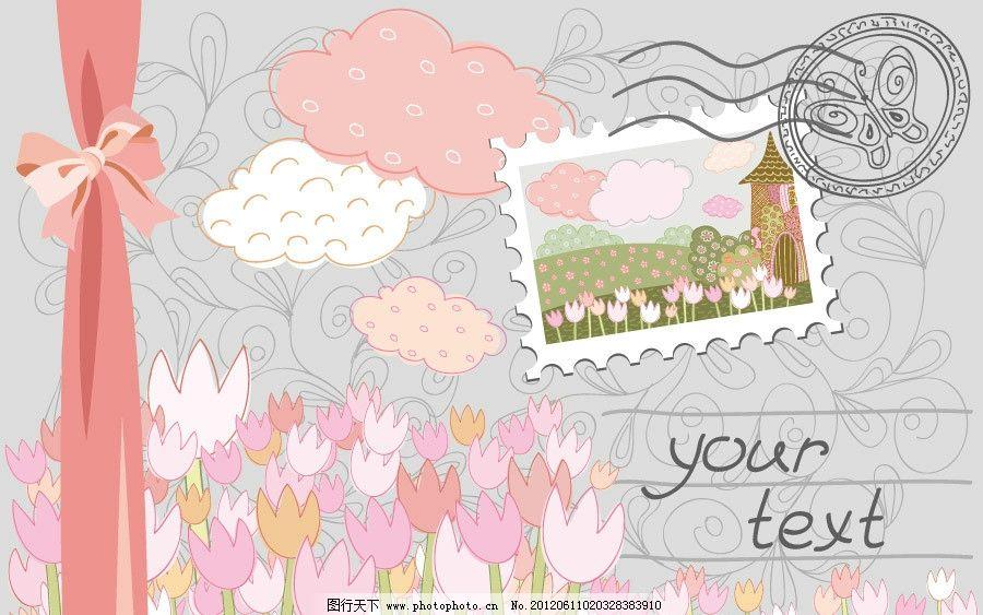 古典花纹花朵 邮票邮戳 明信片图片_花边花纹_底纹_图