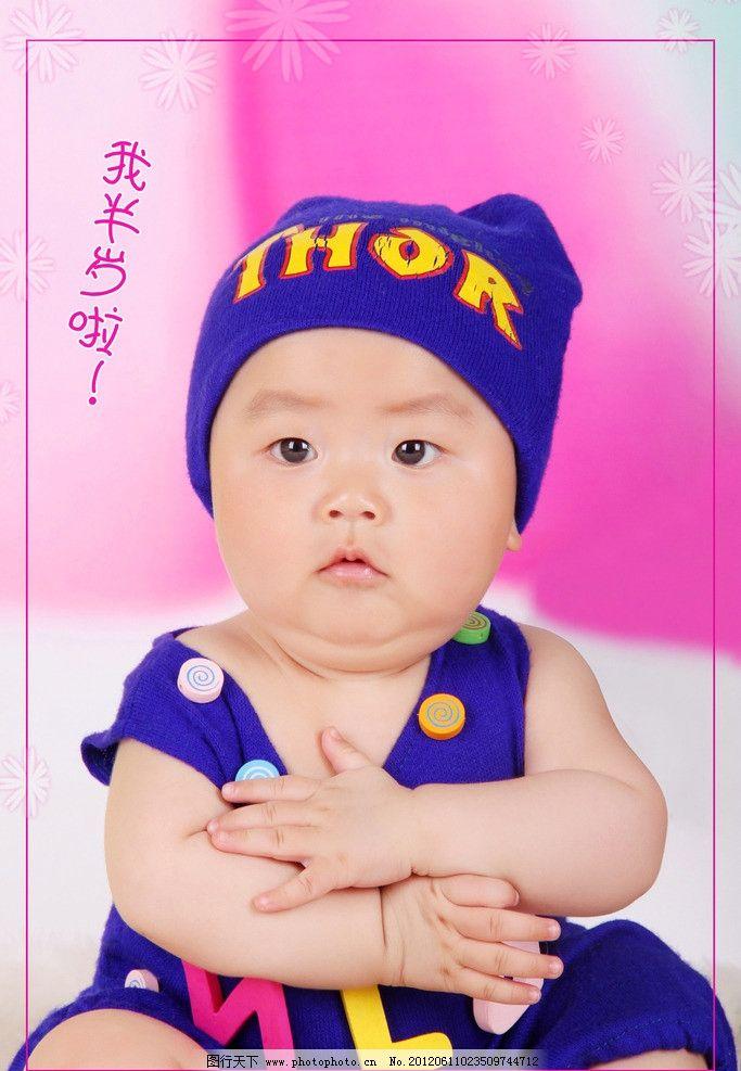 刚出生男宝宝图片