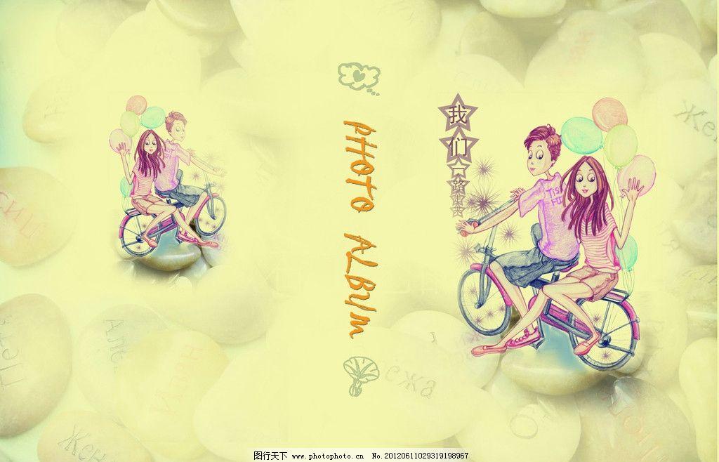 情侣单车图片