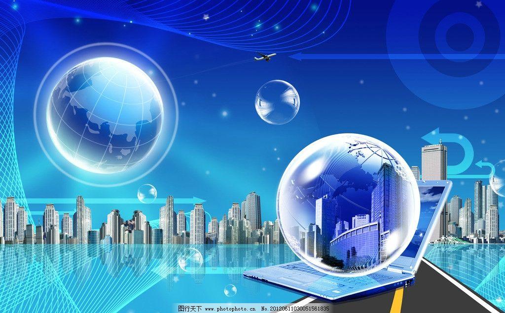 现代科技海报 科技感 it行业 蓝色地球素材 创意海报 蓝色海报 企业