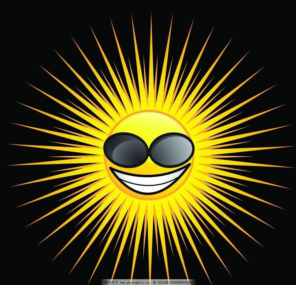 太阳 笑脸图片