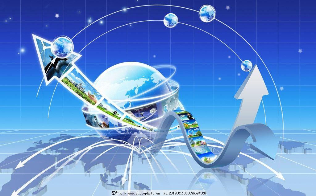 科技感海报素材 现代科技海报 城市发展 科技地球 蓝色地球 创意海报