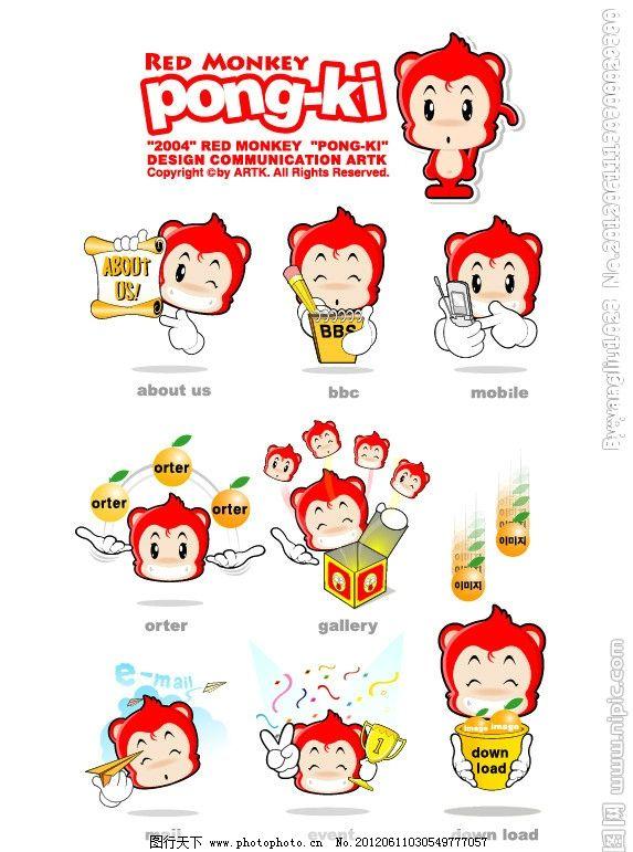 红色小猴子 卡通 可爱 卷纸 写字 打电话 矢量 矢量素材 公告