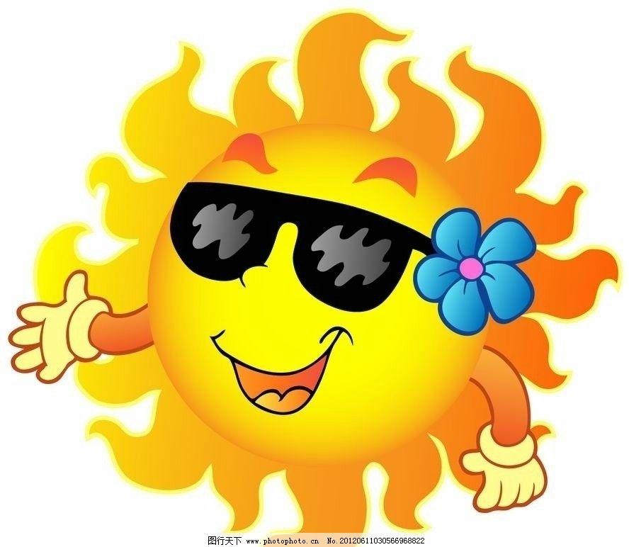 可爱太阳表情图片_卡通设计
