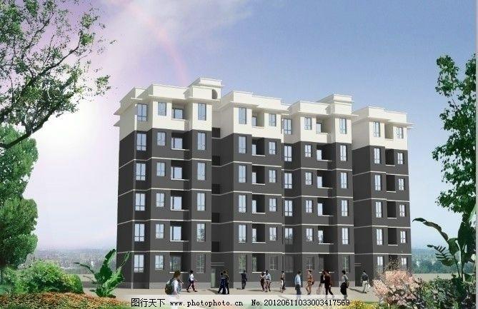 室外建筑效果图 日景 廉租房 低层建筑 框架结构 灰色建筑 六层楼 psd