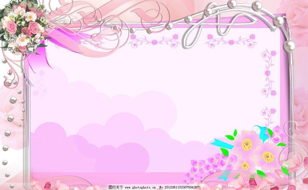 相框 欧式相框 海报 浪漫背景 浪漫相框背景 广告设计模板 摄影模板 唯美相框 花朵 花边 花框 源文件 PSD 200DIP PSD分层素材 72DPI