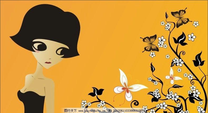 泡芙小姐 可爱 性感 黑色礼服 蝴蝶 小树 小花 橙色背景 矢量素材