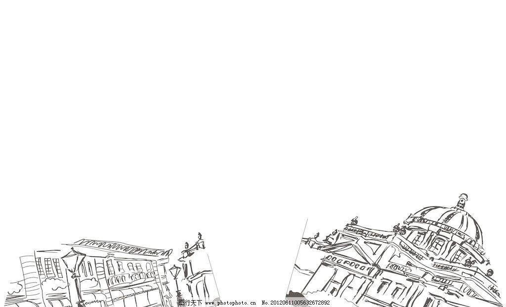 城堡 城市 城市模板下载 城市矢量素材 房子 建筑景观 自然景观 城堡