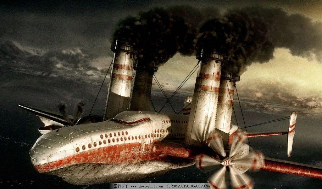 科幻机船 科幻 飞机 轮船 工业时代 其他 动漫动画 设计 72dpi jpg