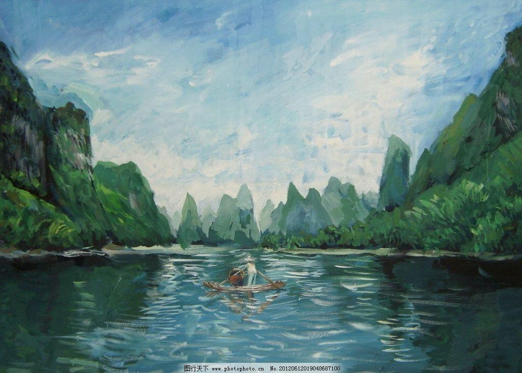 风景色彩画 水彩喷画 流水 树木 山 人物 竹排 石山 意景 创意画 设计