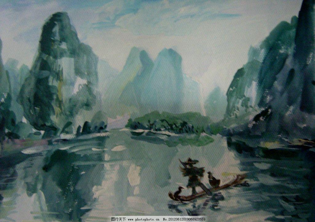 风景色彩画 水彩喷画 湖泊 流水 树木 山 人物 竹排 石山 意景 创意画