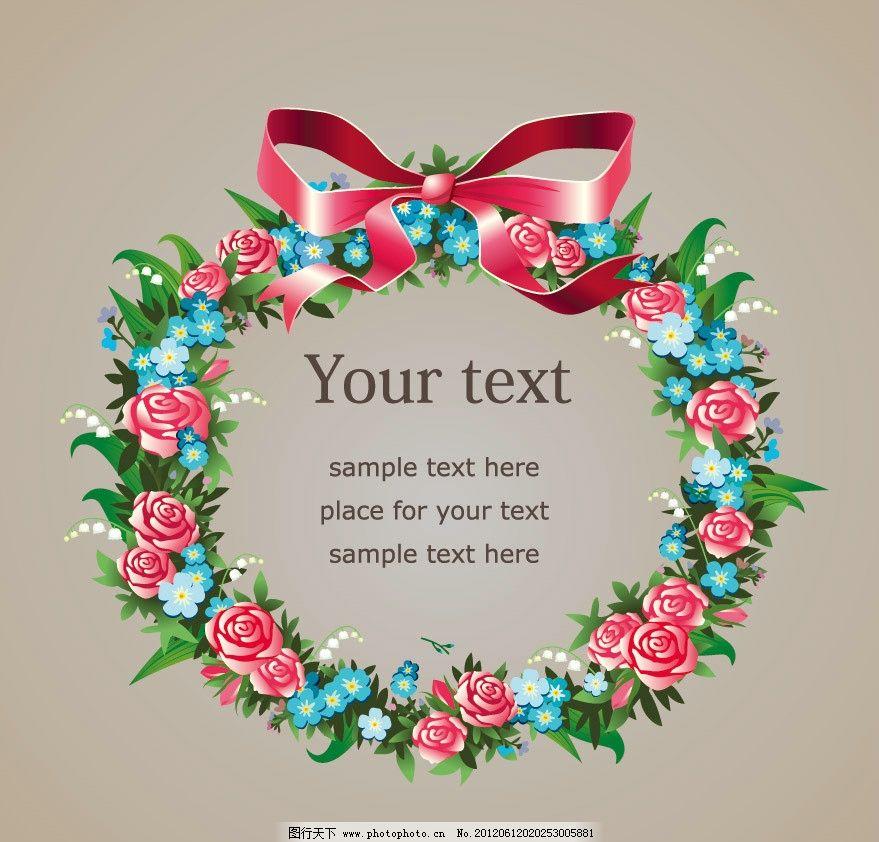 花纹 花朵 鲜花 花卉 花卡 古典 欧式 浪漫 婚礼 卡片 手绘 背景 底纹