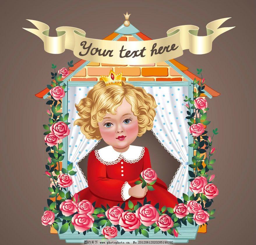 玫瑰花屋小女孩图片