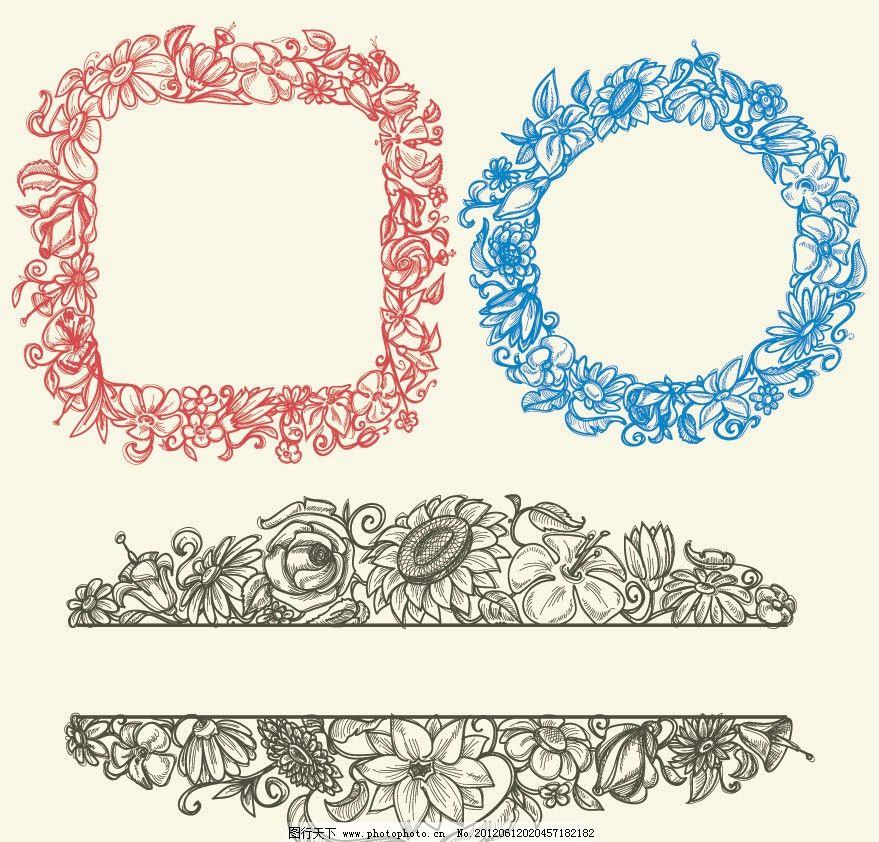欧式花纹边框 可爱 古典 时尚 花边 相框 装饰 背景 底纹 矢量