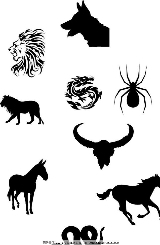 矢量动物剪影图片