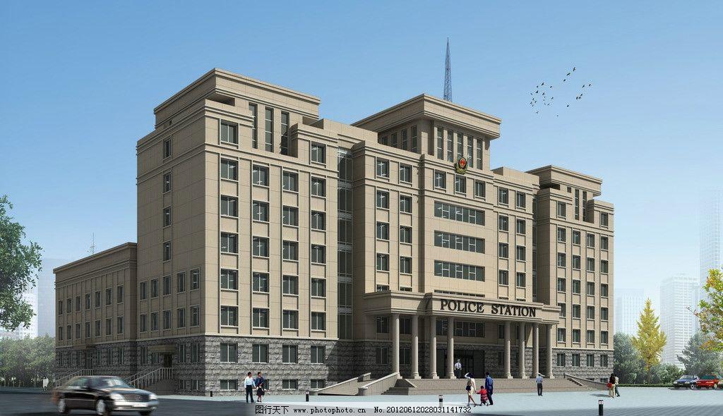 办公楼效果图 高楼 综合楼        道路 汽车 建筑设计 环境设计 设计