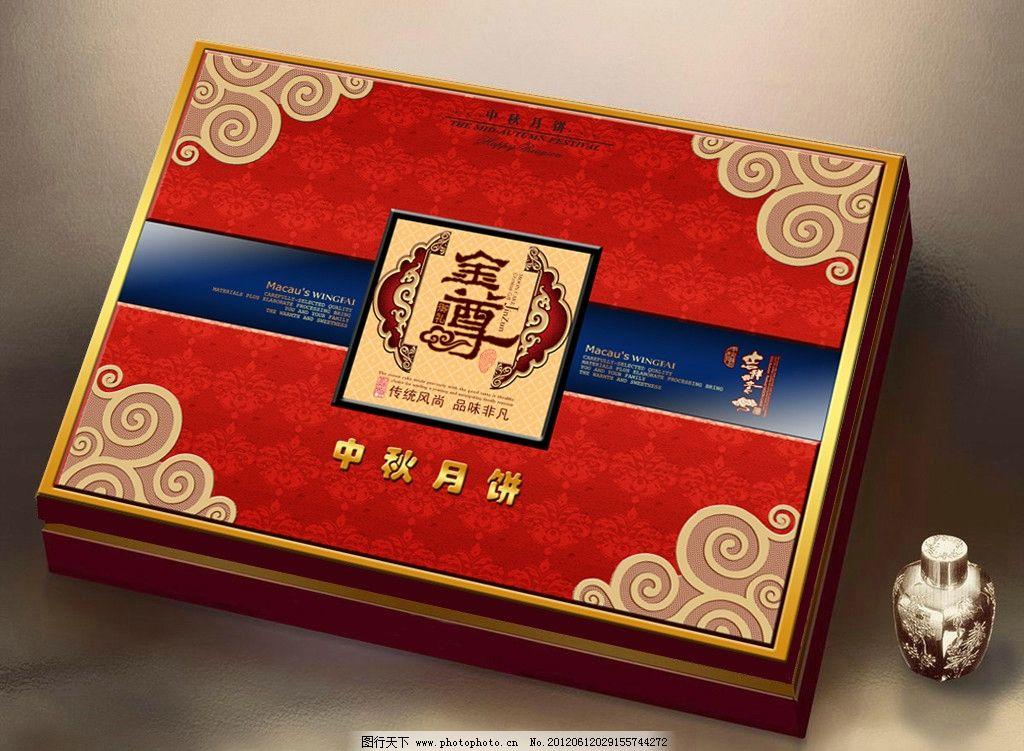 金樽(平面图) 金樽平面图 月饼盒 中秋节 礼盒 花纹 花边 广告设计