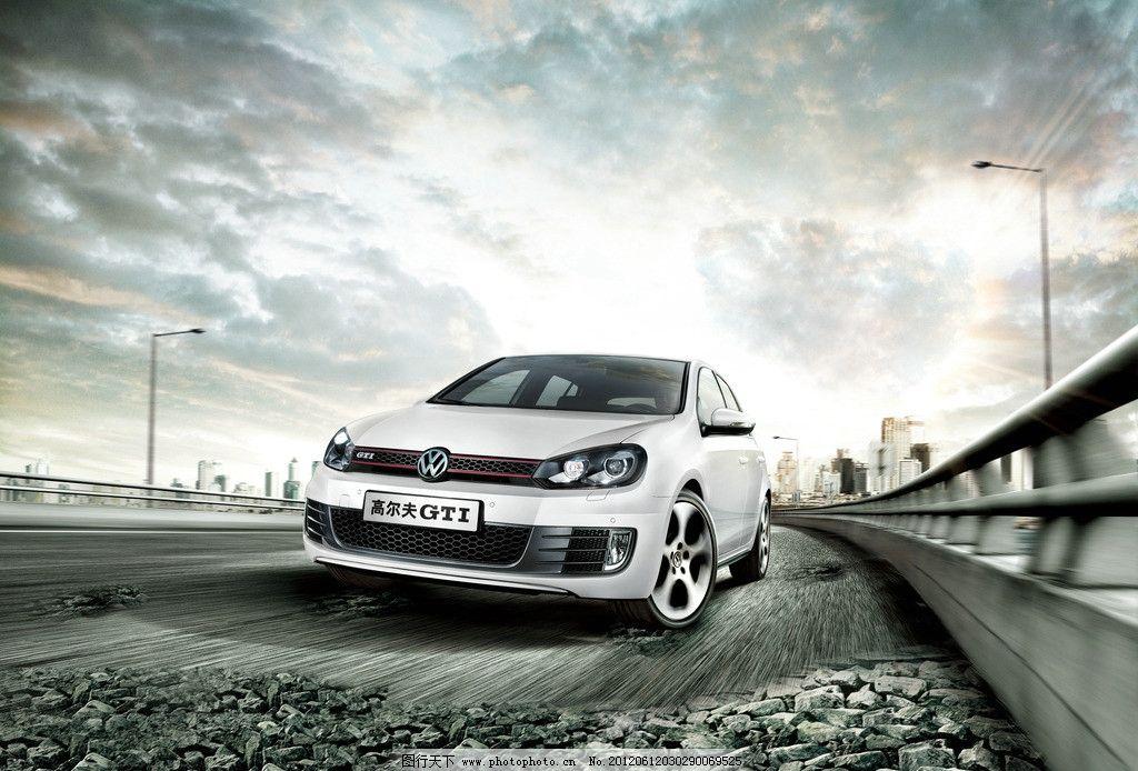 高尔夫汽车图片图片
