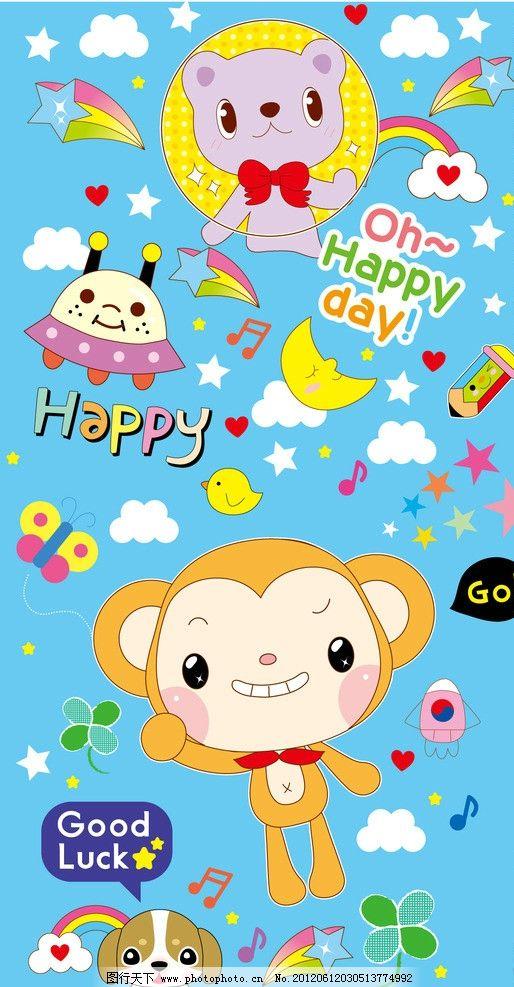 韩国卡通小熊小猴小狗小兔花纸图片