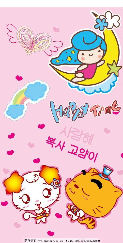 韩国漫画彩虹小狗图片月亮小猫翅膀女孩卡通_[漫]花纸小子罗宾图片