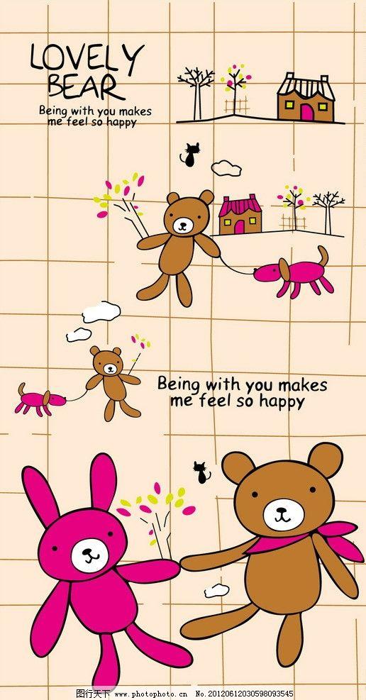 韩国卡通小兔小熊小狗花纸图片