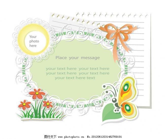 欧式花纹边框蝴蝶 纸张标签图片