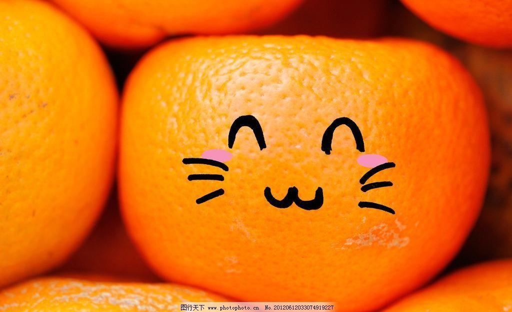 创意水果橙子摄影 表情 橙黄 橙色 可爱 生物世界 创意水果橙子摄影图