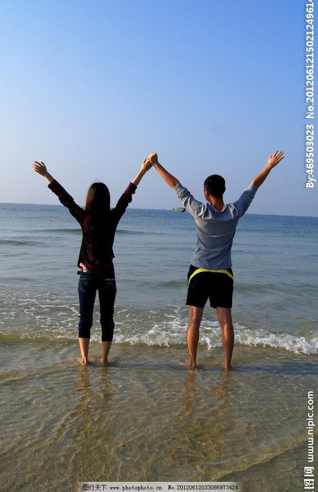牵手 牵手图片免费下载 背影 大海 海滩 举手 呐喊 情侣 人物摄影