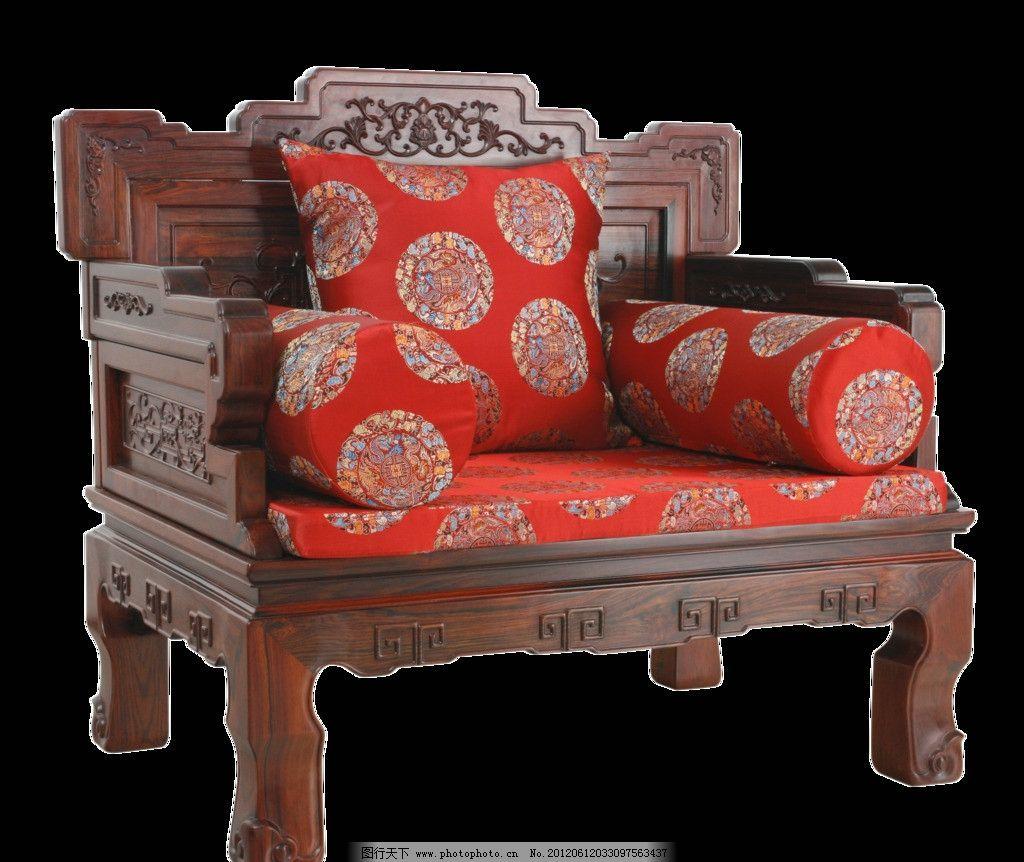 红木单人沙发图片