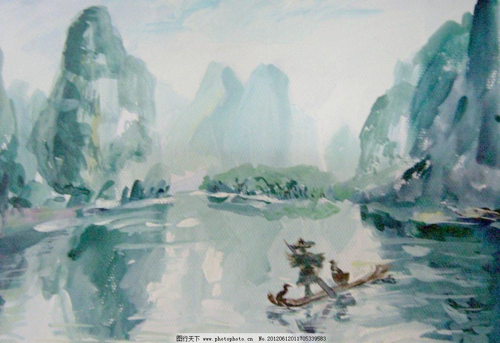 风景色彩画模板下载 风景色彩画 水彩喷画 湖泊 流水 树木 山 人物