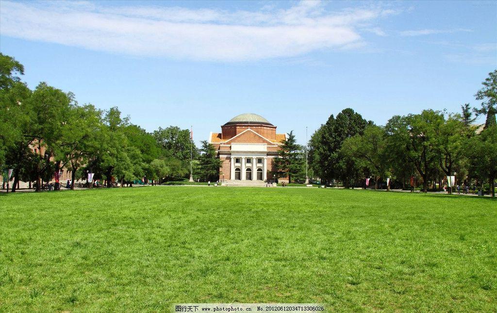 大学校园 高校 草地 欧式建筑