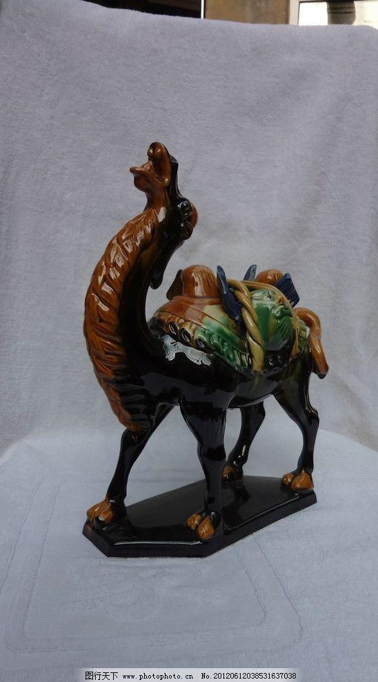 骆驼 唐三彩 雕塑 泥塑 动物 瓷塑 彩塑 工艺品 传统文化 文化艺术